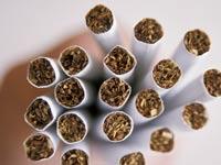 רפואה סיגריות סיגריה / צלם: פוטוס טו גו